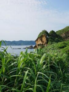 la cote nord de taiwan