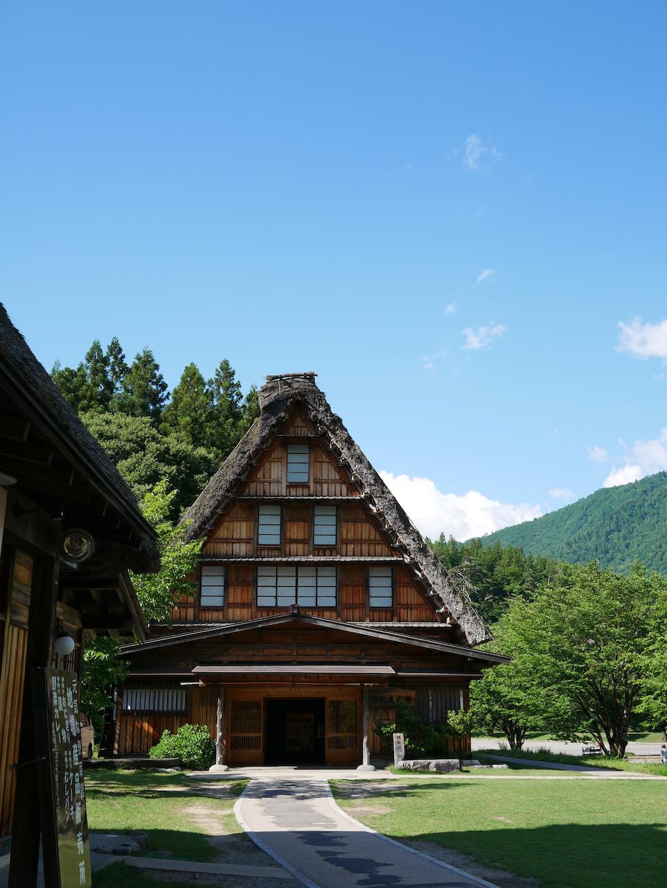 Village historique de Shirakawa-gō